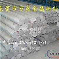 国产5005铝棒5005h34铝棒