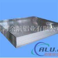 1050进口铝合金板供应商