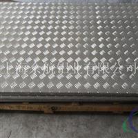 1445花纹铝板(不生锈)防滑性能