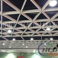 地铁站型材三角铝格栅