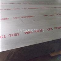 进口美国6013铝板供应