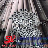 5182铝管―5182铝管