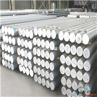 超硬铝板销售 2A12铝合金板