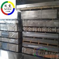 LD31材质 LD31铝合金价格便宜