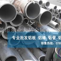 高精密6061铝管 易切削6061铝管