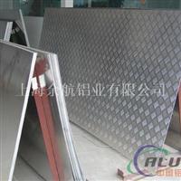1350花纹铝板1350铝板市场行情