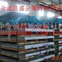拉伸鋁板 超厚鋁板6061鋁板