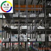 LC4铝棒密度 LC4超硬铝销售