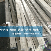 超宽6061铝排  耐腐蚀6061铝排