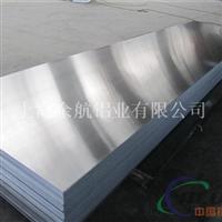 上海1110铝板报价