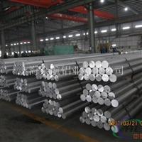 市场报价6063铝棒多少一公斤
