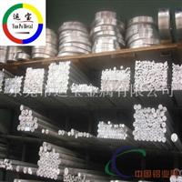 LD30铝棒供应商 LD30铝棒报价