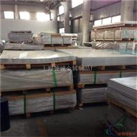 批发西南铝 5A02铝板 国标铝板