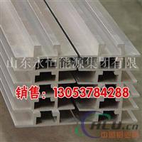 阳极氧化铝材 铝型材滑槽