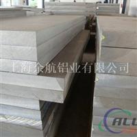 供应5754H111铝板硬度是多少