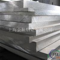1188优质国产进口纯铝报价