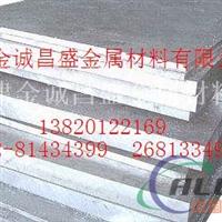 6061超厚铝板1060压花铝板