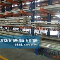 进口5056铝合金 5056铝合金规格