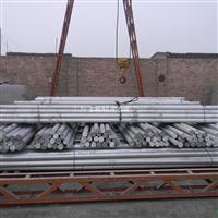 供应西南铝1065铝棒铝板六角棒