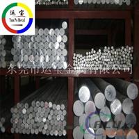 AA7075铝棒 可接订单