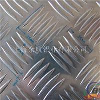 热销超宽5A06花纹铝板报价