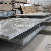 7009铝型材厂家直销