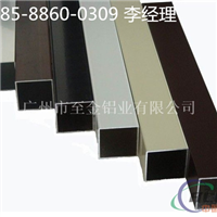 中山市室外外墙型材铝方管规格