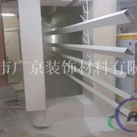 室内吊顶铝方通,白色铝方通厂家
