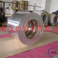 管道保温铝皮厂家规格型号齐全