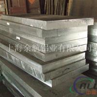美国进口7A04铝板超低优惠