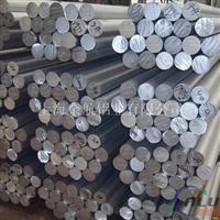 国内7075T6铝棒材料硬度多少