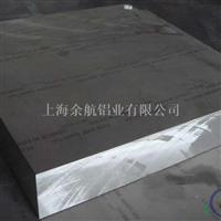 供应2024铝棒标准厂家