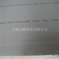 余航提供5754鋁板主要化學成分