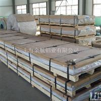 进口3003超厚铝板180040005.0