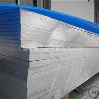 专供优质6082T6铝板 切割价格
