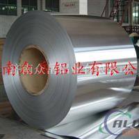 防銹鋁卷價格
