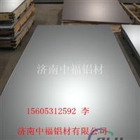 5083铝板 铝镁合金铝板