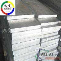 6082无刮痕铝板用做阳极氧化材料