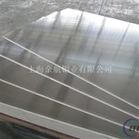 2001铝板纯铝西南铝可零割现货