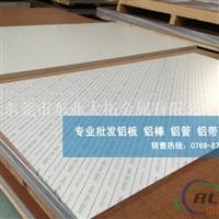 挤压铝6063铝板  6063拉丝铝薄板