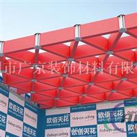 三角型材木纹铝格栅吊顶