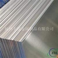 供应7178t6铝合金7178t65410铝板