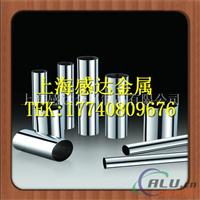 纯铝 1080长期铝合金现货1系铝