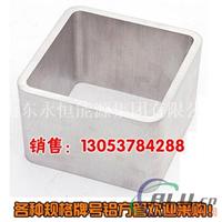 铝合金方管 铝合金方管规格
