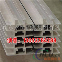 阳极氧化铝材滑槽 铝型材滑槽