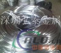 AL5052铝镁合金线促销价
