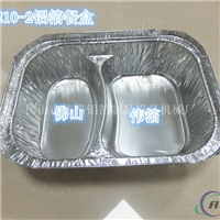 铝箔餐盒+铝箔纸盖,铝箔外卖饭盒