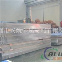 兴航250mm厚度6063氧化铝板