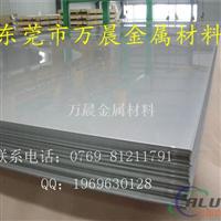 6063铝板光亮单双面贴膜
