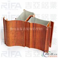 单包套圆弧平开门铝型材指导价